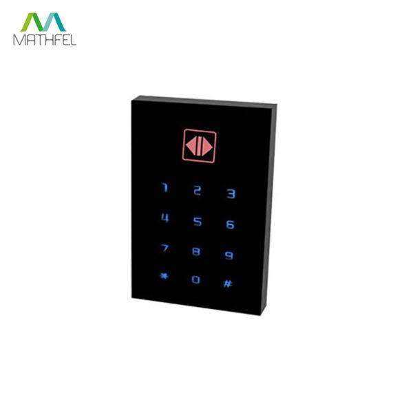Wetterfestes RFID Zugangssystem